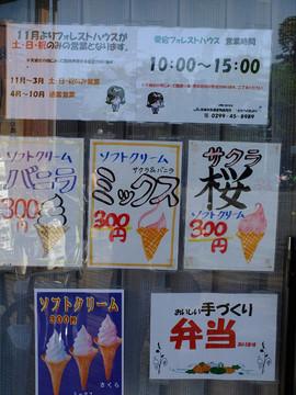 2016-05-05_16-03-42_s.jpg