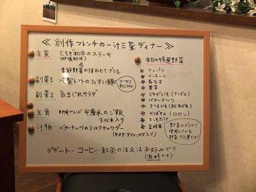 2016-10-16_19-19-30_s.jpg
