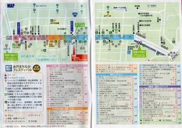 2017_mito_fes_map.JPG