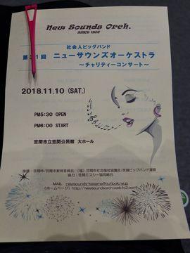 2018-11-10_18-40-20s.jpg