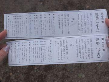 2018_tokiwa3.jpg