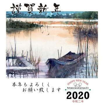 2020nenga.jpg
