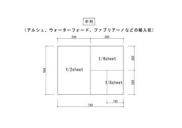 中判.jpg