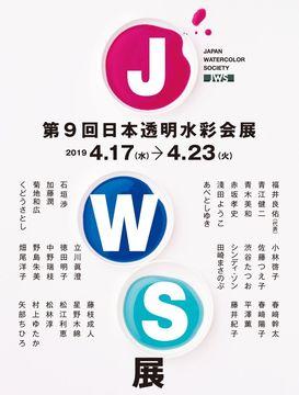 第9会展dm1.jpg
