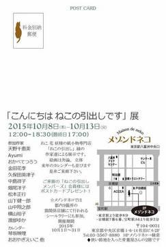 Yoko_2.jpg