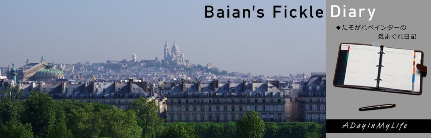 Baian's Fickle Diary