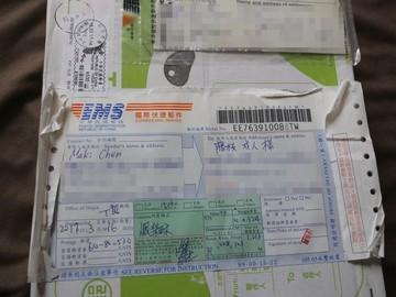 delivery_maki1.JPG
