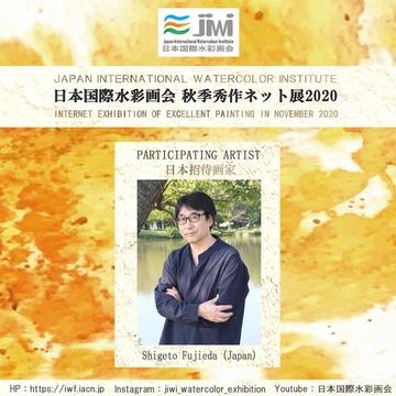 jiwi_2020秋.jpg