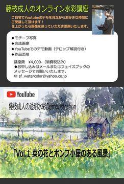 online講座01.jpg